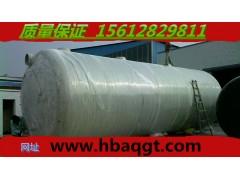 化粪池型号/河北奥琪广泰玻璃钢有限公司
