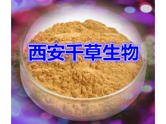 苏合香提取物的功效作用 西安千草生物生产