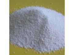 L-酪氨酸60-18-4