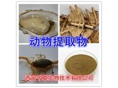 全蝎粉的功效作用 西安千草生物生产