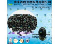 淡豆豉提取物  固体饮料代加工   药食同源  资质齐全
