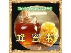 蜂蜜粉 纯天然浓缩 全水溶无沉淀