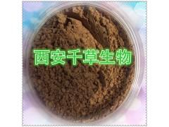 茶多酚 纯天然提取实力厂家生产