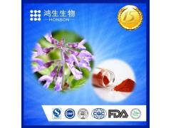 丹参提取物丹参酮IIA1%-98%