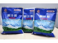 饲料级胆汁酸 家禽饲料添加剂 家禽保肝护胆 提高鸡饲料利用率