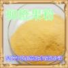 西安千草 柳橙提取物 厂家生产