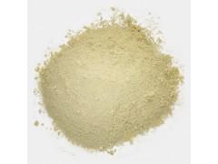 大豆卵磷脂  CAS号:  8002-43-5