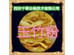 牡桂提取物原粉