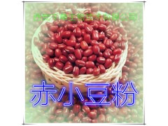 赤小豆提取物 纯天然全水溶  西安千草现货专供