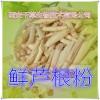鲜芦根提取物 纯天然全水溶 药食同源 西安千草现货专供