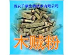 木贼提取物 国家规定保健品添加 纯植物提取 厂家专供