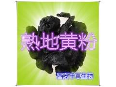 熟地黄提取物 国家规定保健品添加 纯植物提取 厂家专供