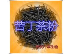 苦丁茶提取物 国家规定保健品添加 纯植物提取 厂家专供