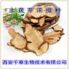 土茯苓提取物土茯苓粉