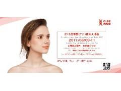 广州琶洲美博会,广州美博会地址,3月广州美博会,广州美博会时间