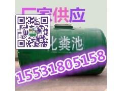 玻璃钢化粪池厂家/河北奥琪广泰玻璃钢有限公司