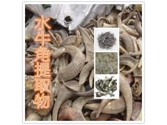 螃蟹提取物水溶粉
