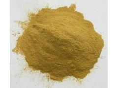 茶黄素 现货供应