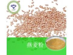 燕麦粉   用途