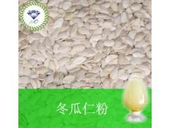 冬瓜仁粉 现货供应 用途