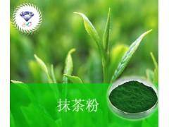 抹茶粉  现货供应