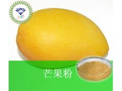 芒果粉 现货供应