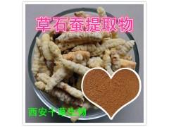 海虾提取物水溶粉