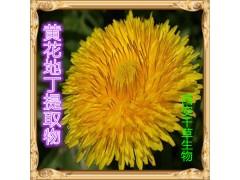黄花菜提取物水溶粉