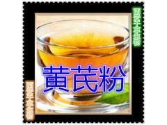 豌豆尖提取物水溶粉