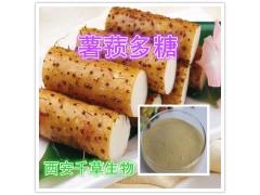 薯蓣提取物水溶粉