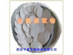 白麴提取物水溶粉