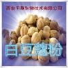 白豆提取物水溶粉