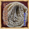 蛇蜕提取物水溶粉