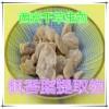 枫香脂提取物水溶粉