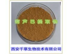 葫芦巴提取物水溶粉