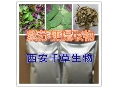 假绿豆原粉