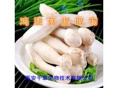 鸡肶胵提取物原粉