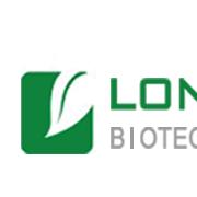 西安隆泽生物工程有限公司