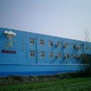 苏州甫路生物科技有限责任公司