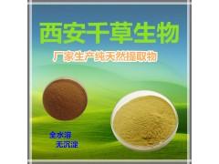 龙骨提取物的功效作用 西安千草生物生产