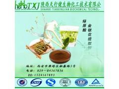 厂家直供金银花提取物 绿原酸5% 金银花粉价格 HPLC检测 保质保量