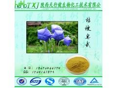 桔梗皂甙 桔梗提取物 厂家供应桔梗皂甙5%的最新价格 SC证 HPLC检测 质量保证