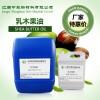 供应乳木果油 化妆品原料