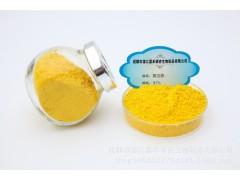 盐酸小檗碱 盐酸黄连素 黄连素 黄柏提取物