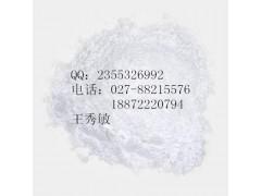 鱼藤粉,厂家直销,植物源农药原料 18872220794