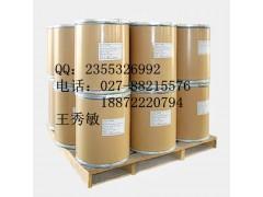 雪梨提取物 包邮现货 武汉远成 厂家直销 027-88215576