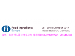 提供Food ingredients Europe & Natural ingredients