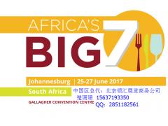 供应非洲食品配料行业展览会 AFRICA'S BIG SEVEN
