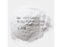 迷迭香酸  20283-92-5 包邮现货 厂家促销