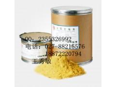 苹果醋粉 量大从优 厂家促销 武汉远成 质量保证